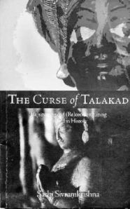 Talakkad-book-cover
